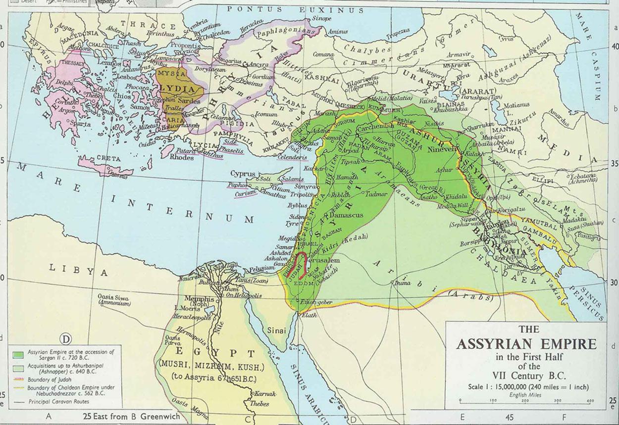 Cartes des empires entre 3000 et 500 avant J.C. Assyrianempire